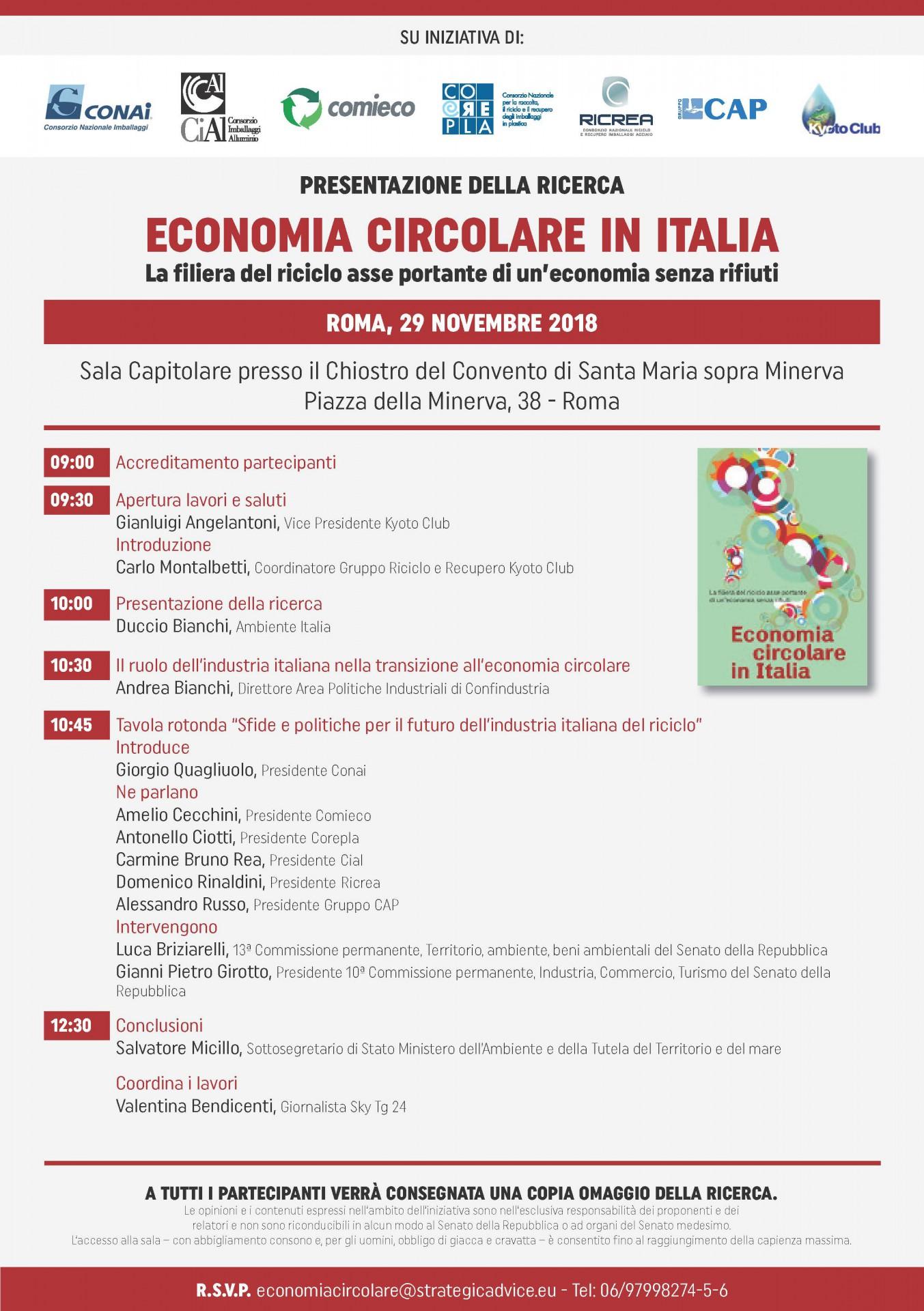 invito 29novembre2018_economia circolare in italia
